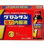 グロンサン強力内服液 10本 最安値比較