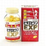ビタエビシンEXP 最安値比較