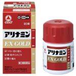 アリナミンEXゴールド 90錠 最安値比較