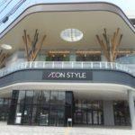 イオンスタイル仙台卸町のフードコート:開業1年で2店舗が撤退