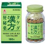 タケダ漢方便秘薬 180錠 最安値比較