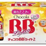 チョコラBBライト2 100mL 10本 最安値比較