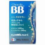 チョコラBBルーセントC 180錠 最安値比較