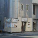 ディオーネで脱毛!青森県の店舗情報【青森市・八戸市の2店舗】