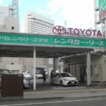 トヨタレンタカー:仙台駅東口に2店舗あり【おすすめはどっち?】