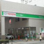 トヨタレンタカー:仙台駅西口の店舗【道案内の動画あります】