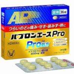 パブロンエースPro 36錠 最安値比較