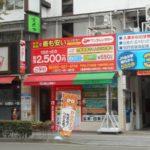 ワンズレンタカー:仙台駅西口の店舗【南町通り沿いです】