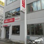 日産レンタカー:仙台駅東口の店舗【動画で道案内します】