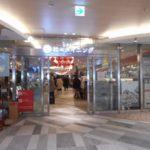 杜のダイニングの店舗一覧:仙台駅・エスパル仙台東館3F