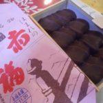 仙台三越イベント:三重のうまいもの市で赤福を買いました!