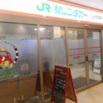 駅レンタカー:仙台駅の営業所への行き方【住所だとわかりにくい】