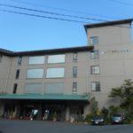三陸花ホテルはまぎく(岩手県大槌町)に宿泊しました!
