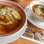 幸楽苑はよく利用します:仙台市の店舗一覧&実食レビュー