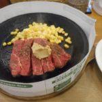 ペッパーランチで手軽にステーキ:仙台市の店舗一覧&レビュー