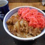 吉野家はたまに利用します:仙台市の店舗一覧&実食レビュー