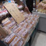 福田パンを仙台で買えるところはここ!だいたい毎月1回の販売