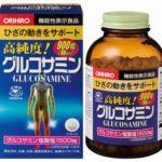 オリヒロ 高純度グルコサミン 900粒 最安値比較