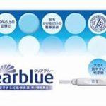 クリアブルー 妊娠検査薬 2回用 最安値比較