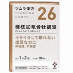 ツムラ漢方26 桂枝加竜骨牡蠣湯 20包 最安値比較