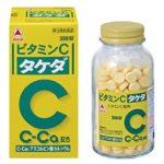 ビタミンCタケダ 300錠 最安値比較