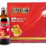 ビタモ液 630g 最安値比較