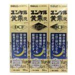 ユンケル黄帝液DCF 3本 最安値比較