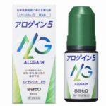 アロゲイン5 60ml 最安値比較