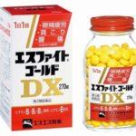 エスファイトゴールドDX 270錠 最安値比較