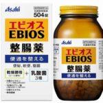 エビオス整腸薬 504錠 最安値比較