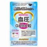 血圧GABA粒 31日分 最安値比較