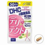 DHC デリテクト 30日分 最安値比較