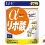 DHC α-リポ酸 90日分 最安値比較