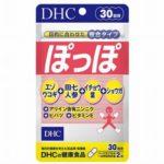 DHC ぽっぽ 30日分 最安値比較