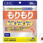 DHC もりもり 30日分 最安値比較