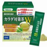 DHC カラダ対策茶W 30日分 最安値比較