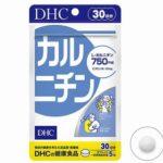 DHC カルニチン 30日分 最安値比較