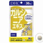 DHC ガルシニアエキス 30日分 最安値比較