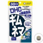 DHC ギムネマ 30日分 最安値比較
