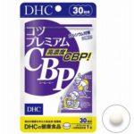 DHC コツプレミアムCBP 30日分 最安値比較