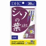 DHC シソの葉エキス 30日分 最安値比較