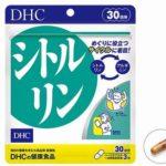 DHC シトルリン 30日分 最安値比較