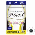 DHC デトクレンズ 30日分 最安値比較