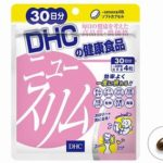 DHC ニュースリム 30日分 最安値比較
