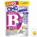 DHC ビタミンBミックス 徳用90日分 最安値比較