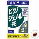 DHC ピクノジェノール-PB 30日分 最安値比較