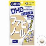 DHC ファビノール 30日分 最安値比較