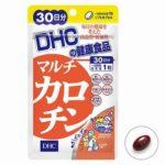 DHC マルチカロチン 30日分 最安値比較