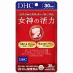 DHC 女神の活力 30日分 最安値比較