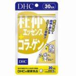 DHC 杜仲エッセンス+コラーゲン 30日分 最安値比較